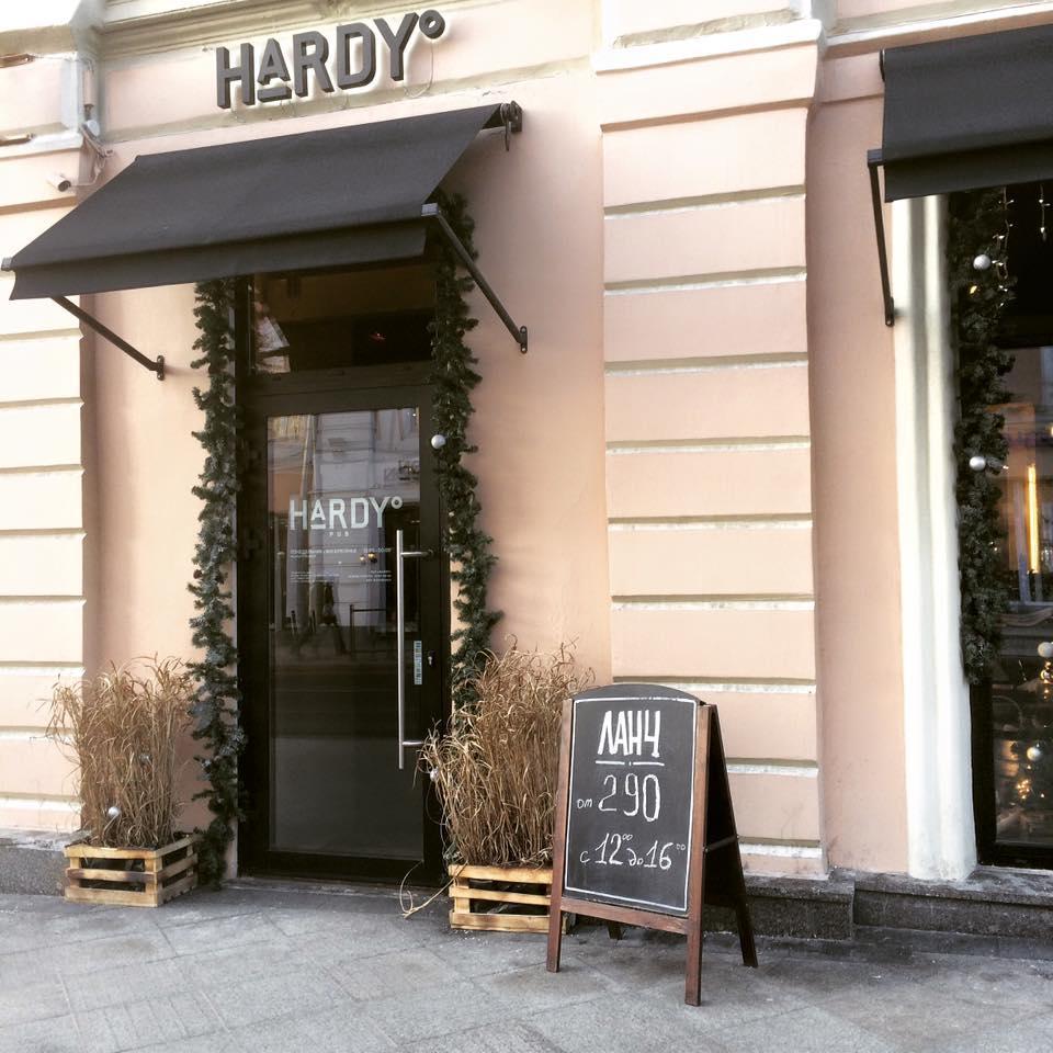 Бар Hardy Pub на Маросейке (Харди Паб) фото 8