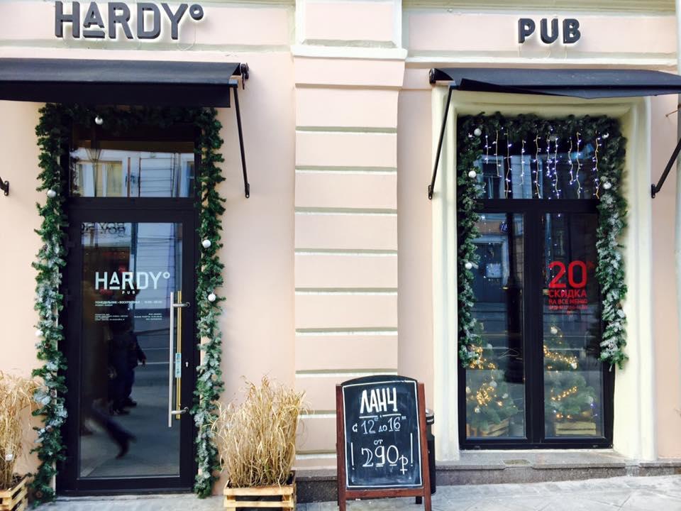 Бар Hardy Pub на Маросейке (Харди Паб) фото 1