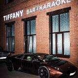 Караоке Тиффани (Tiffany) фото 21