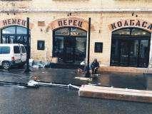 Ресторан Немец Перец Колбаса фото 28