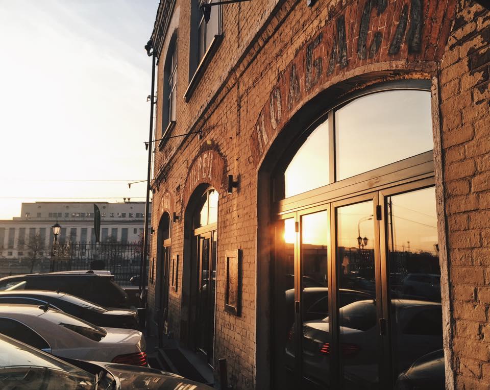 Ресторан Немец Перец Колбаса фото 30