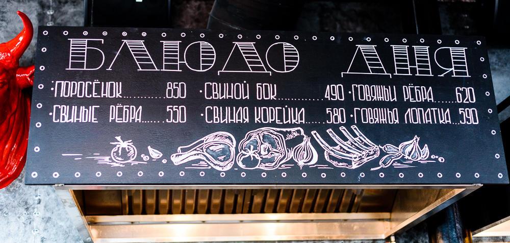 Ресторан Немец Перец Колбаса фото 5