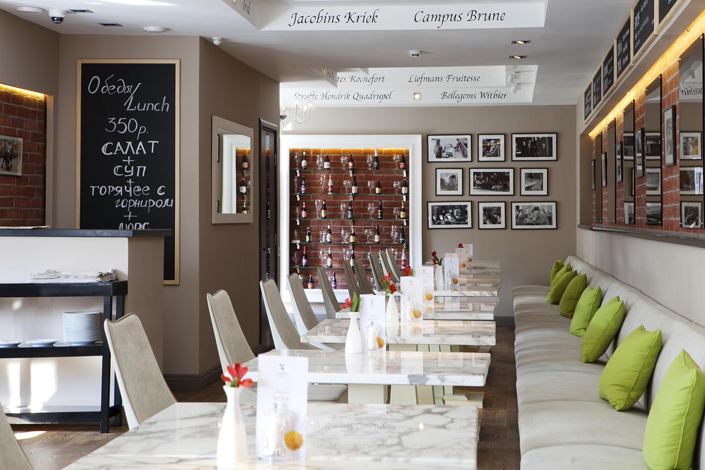 Бельгийский Ресторан Ламбик на Парк Победы (Брассерия Lambic) фото 26
