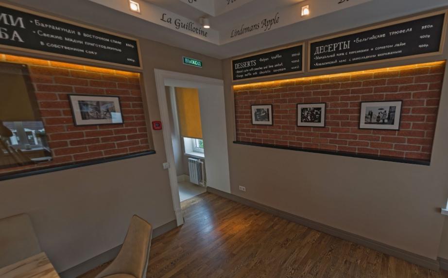Бельгийский Ресторан Ламбик на Парк Победы (Брассерия Lambic) фото 14