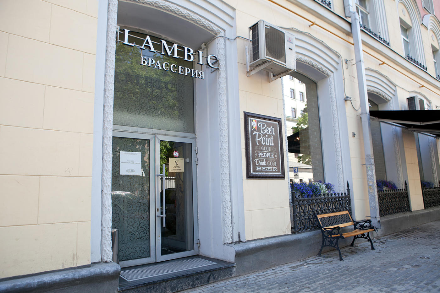 ����������� ������ �������� ������ �� ������ ������ (��������� Lambic) ���� 8