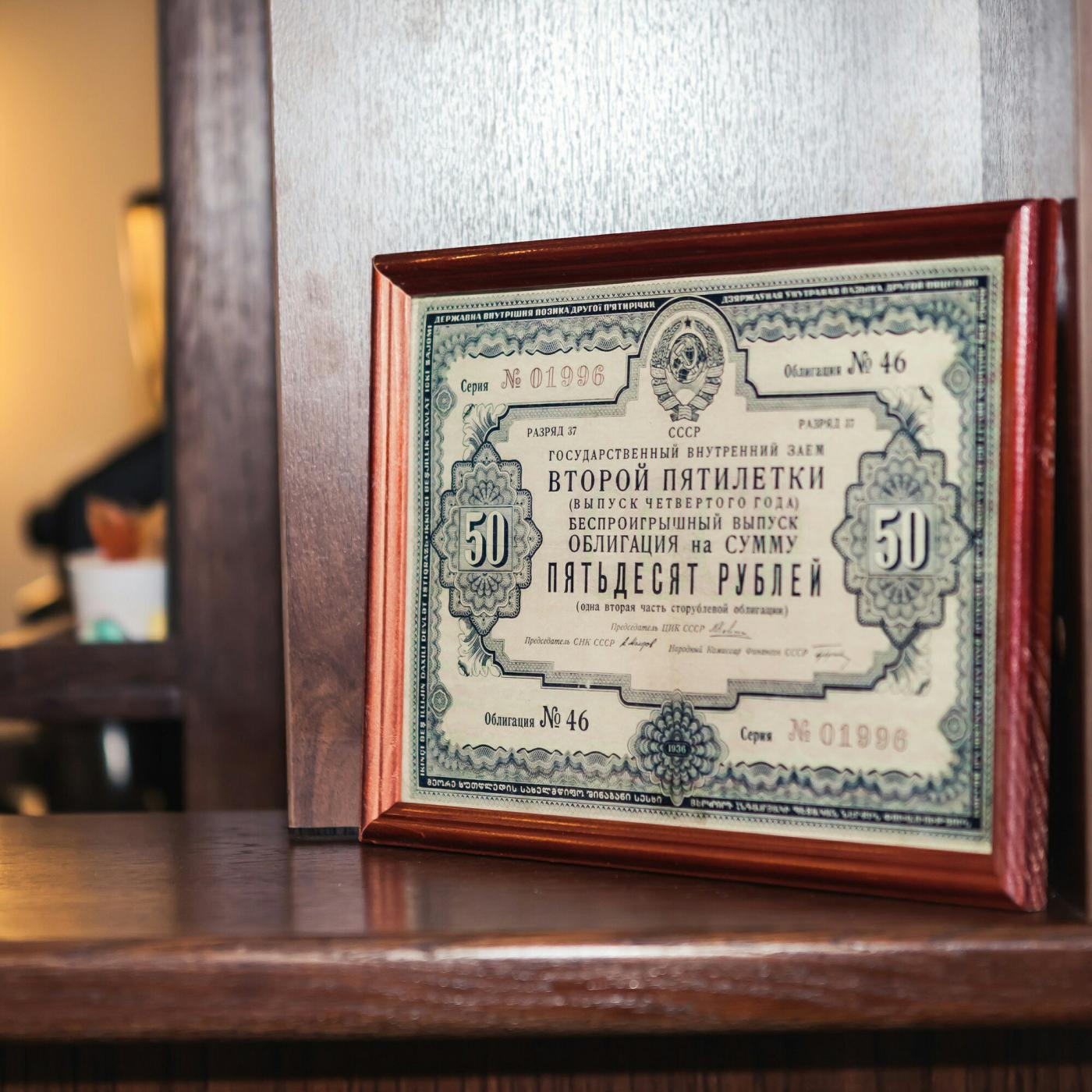 Паб КэшФлоу bistro.pub (Cash Flow Бистро Паб) фото 11