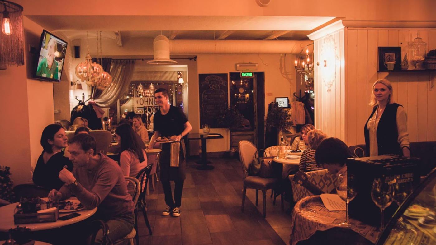 Кафе Пироги Вино и Гусь на Цветном Бульваре фото 31