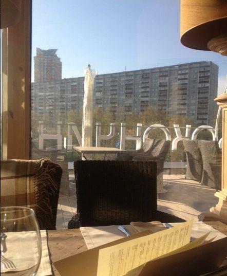 Ресторан Бокончино в ТРЦ РИО на Ленинском проспекте (Bocconcino - Проспект Вернадского) фото 2