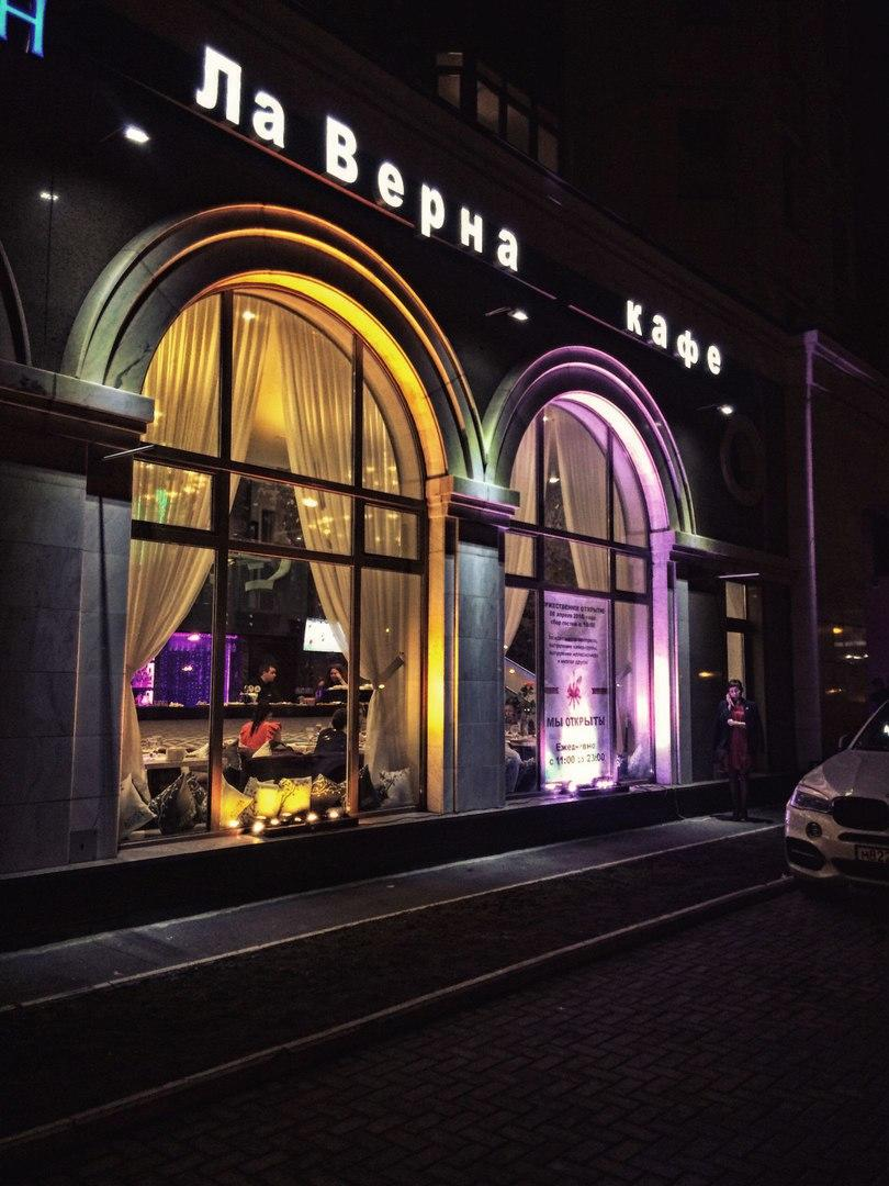Кафе La Verna (Лаверна) фото 10