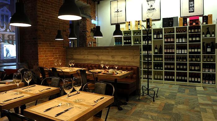 Ресторан Хлеб и Вино на Патриарших фото