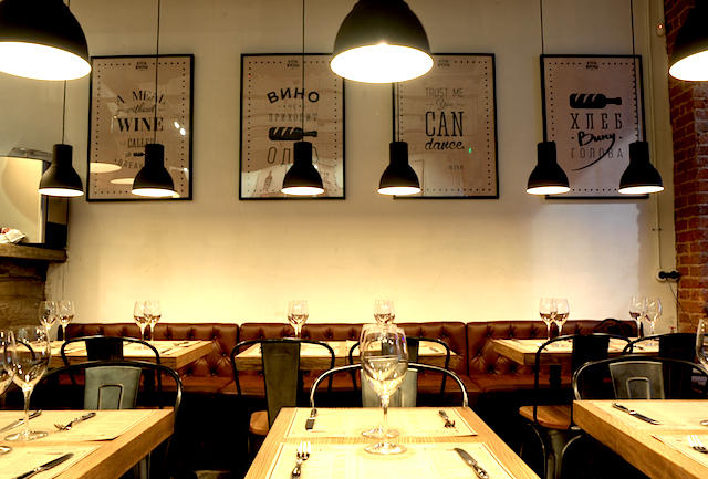 Ресторан Хлеб и Вино на Патриарших фото 6