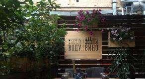 Ресторан Хлеб и Вино на Маросейке (Китай-Город / Покровка) фото 24