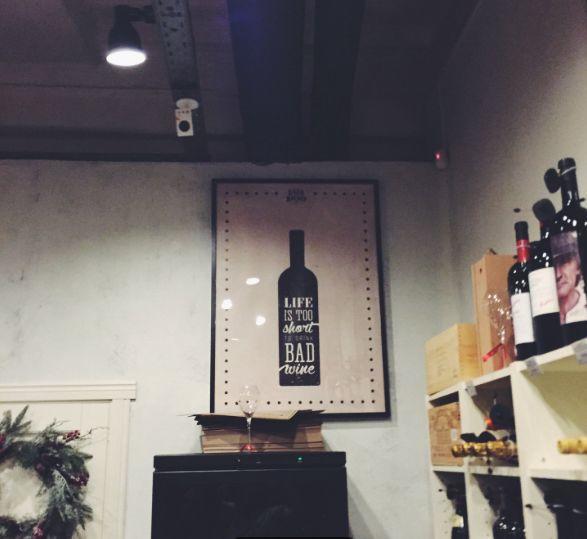 Ресторан Хлеб и Вино на Маросейке (Китай-Город / Покровка) фото 38