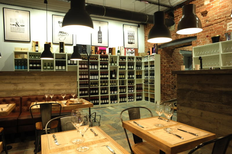 Ресторан Хлеб и Вино на Большой Никитской фото 1