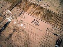 Ресторан Хлеб и Вино на Большой Никитской фото 6