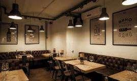 Ресторан Хлеб и Вино на Большой Никитской фото 26