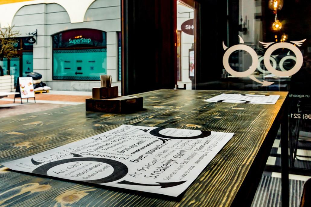 Ресторан Shooga RestoBar на Белой Даче (Шуга РестоБар Lounge Cafe) фото 4