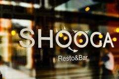 Ресторан Shooga RestoBar на Белой Даче (Шуга РестоБар Lounge Cafe) фото 13