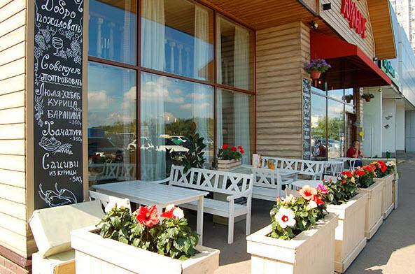 Грузинское Кафе Южное на Профсоюзной (Теплый Стан / Коньково) фото 1