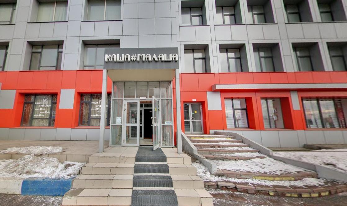 Кафе Каша Малаша на Нижегородской фото 10
