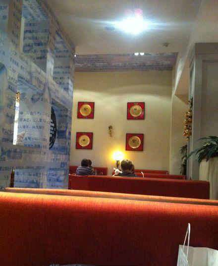 Китайский Ресторан Пекинская утка на Рублёвском шоссе (Пикинская утка) фото 13