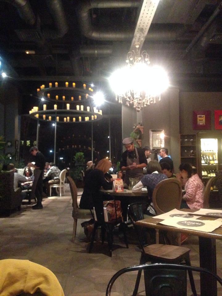 Грузинский Ресторан Кеци на Первомайской фото 3