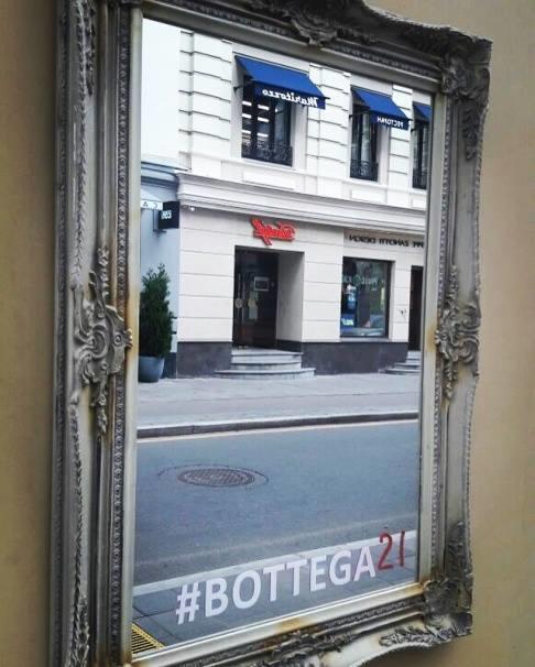 Ресторан Bottega Ventuno (Боттега Вентуно) фото 1