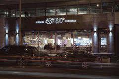 Мясной Ресторан 45`/60` на Щепкина (Сорок пять / Шестьдесят) фото 1