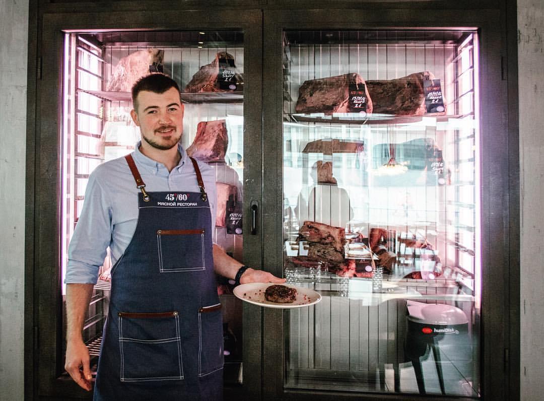 Мясной Ресторан 45`/60` на Щепкина (Сорок пять / Шестьдесят) фото 37