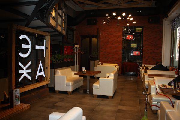 Ресторан Этаж на Тверской фото 2