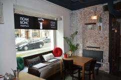 Кафе Поли Бонс (Poly Bones - Рёберная) фото 8