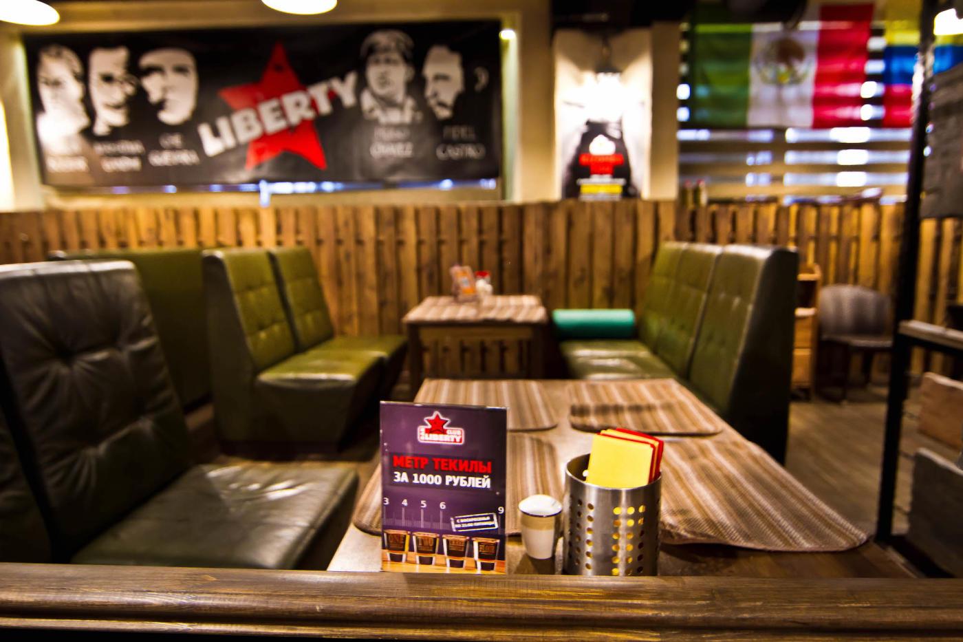 Клуб Либерти на Китай-Городе (Liberty Club) фото 7