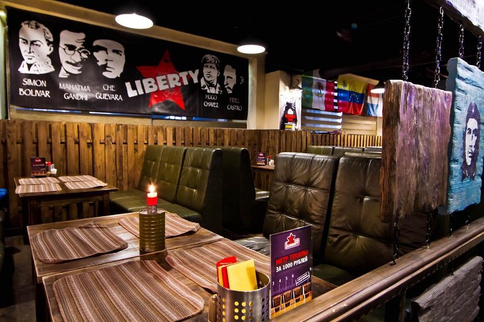 Клуб Либерти на Китай-Городе (Liberty Club) фото 20