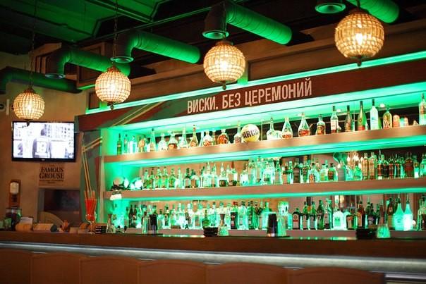 ������� Jimmy's Pub ���� 3