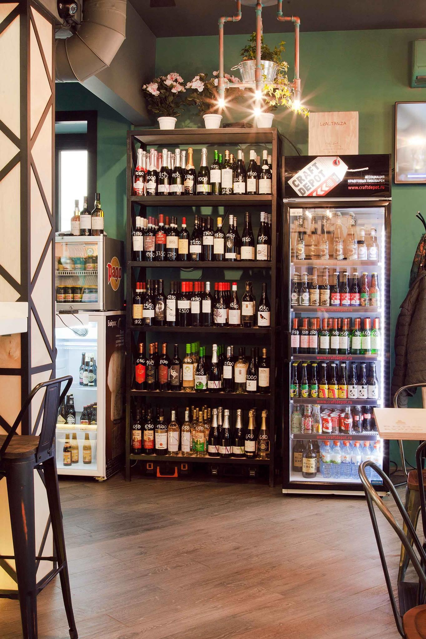 Ресторан Вино и бургер на Полянке фото 7