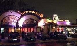 Ресторан Ночное рандеву фото 6