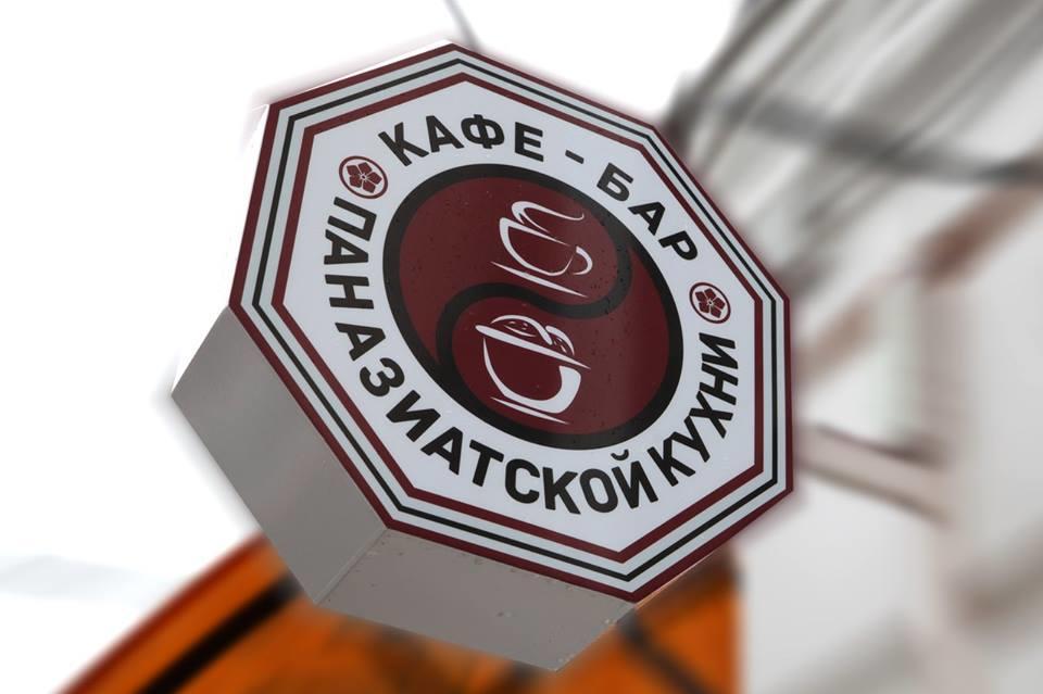Кафе Кофе и Рис фото 2
