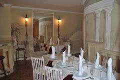Ресторан Кантим фото 5