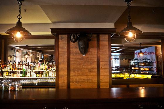 Far Rockaway/Far Bar фото 2