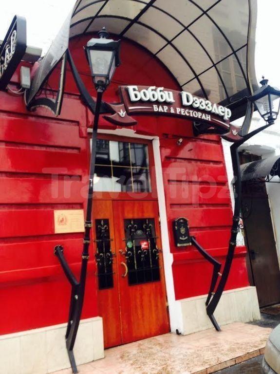 Bobby Dazzler Pub фото 5