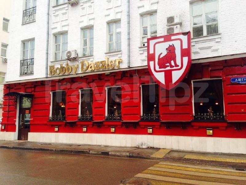 Bobby Dazzler Pub фото 6