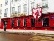 Bobby Dazzler Pub ���� 5