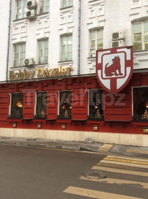 Bobby Dazzler Pub фото 7