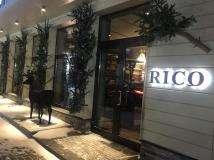 Ресторан Рико на Ружейном переулке (Rico) фото 3