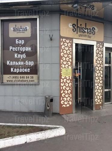 Shishas Sferum Bar на Смоленской фото 2