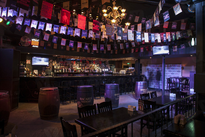 Мулата Бар (Mulata Bar) фото 13