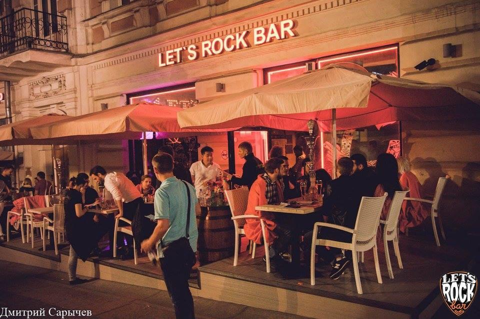 Летс Рок Бар (Let's Rock Bar) фото 4
