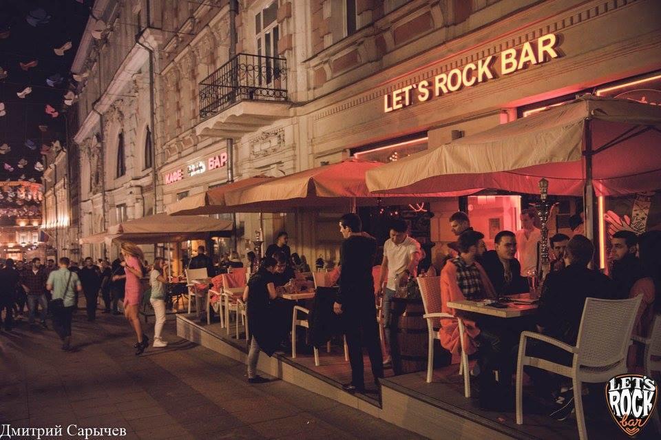 Летс Рок Бар (Let's Rock Bar) фото 5