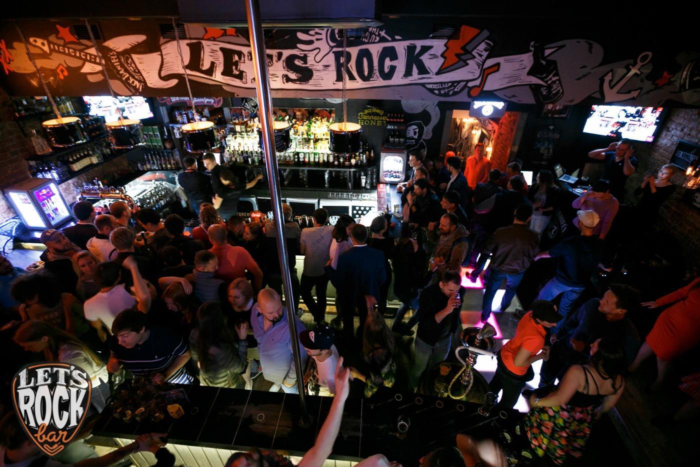 Летс Рок Бар (Let's Rock Bar) фото 1