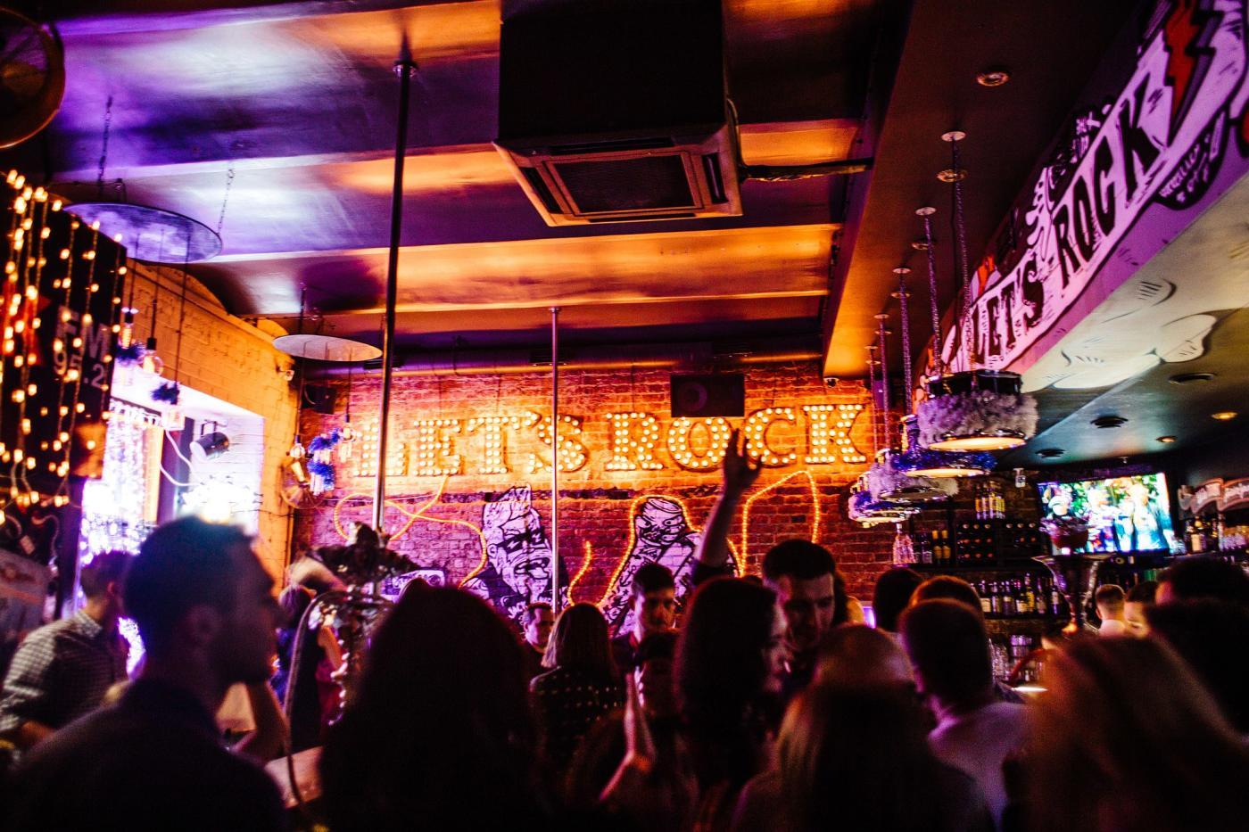 Lets Rock Bar на Кузнецком мосту (Летс Рок Бар) фото 50